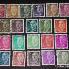 Sellos: NUEVO - EDIFIL 1143/1163 CON FIJASELLOS - SPAIN 1955/1956 MH - GENERAL FRANCO /M. Lote 74501459