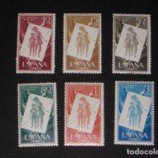 Sellos: NUEVO - EDIFIL 1200/1205 CON FIJASELLOS - SPAIN 1956 MH - PRO INFANCIA HUNGARA /M. Lote 74638699