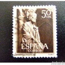 Sellos: ESPAÑA SPAIN AÑO YEAR 1954 EDIFIL Nº 1130 - USADO (O) USED (O) - AÑO SANTO COMPOSTELANO - 50 CTS. Lote 125424250