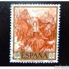 Sellos: ESPAÑA SPAIN AÑO YEAR 1959 EDIFIL Nº 1244 - USADO (O) USED (O) - DIEGO VELAZQUEZ - 1 PTA. Lote 195366882