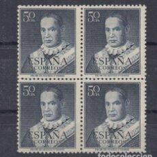 Sellos: 1951 EDIFIL 1102** SELLO NUEVO SIN CHARNELA. LUJO. BLOQUE DE CUATRO. CLARET. Lote 246589170