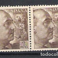 Sellos: 1950. GENERAL FRANCO. 2 PTAS EN PAREJA. EDIFIL 1057. Lote 75102187