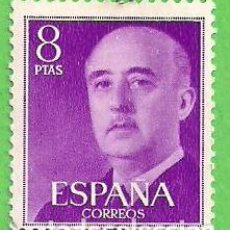 Sellos: EDIFIL 1162. GENERAL FRANCO. (1955-56).. Lote 75408683