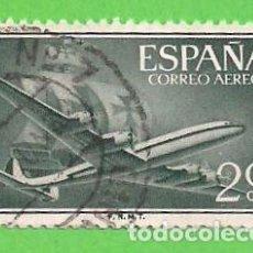 Sellos: EDIFIL 1169. SUPERCONSTELLATION Y NAO ''SANTA MARÍA''. (1955-56).. Lote 75409483