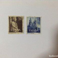 Sellos: ESPAÑA 1954 AÑO SANTO COMPOSTELANO EDIFIL 1130/1. Lote 75409735