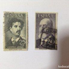 Sellos: ESPAÑA 1955 FORTUNY Y TORRES QUEVEDO 1164/5. Lote 75410131