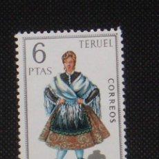 Selos: NUEVO - EDIFIL 1959 SIN FIJASELLOS - SPAIN 1970 MNH - TRAJE TERUEL /M. Lote 143932021