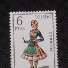 Selos: NUEVO - EDIFIL 1960 SIN FIJASELLOS - SPAIN 1970 MNH - TRAJE TOLEDO /M. Lote 152947900