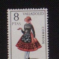 Selos: NUEVO - EDIFIL 2015 SIN FIJASELLOS - SPAIN 1971 MNH - TRAJE VALLADOLID /M. Lote 145254044