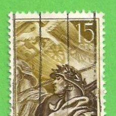 Sellos: EDIFIL 1187. XX ANIVERSARIO DEL ALZAMIENTO NACIONAL - SOLDADO LAUREADO. (1956).. Lote 75506819
