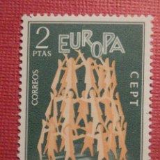 Sellos: SELLO - ESPAÑA - EDIFIL 2090 - 2 PTS - VERDE - AÑO 1972 - EUROPA - CEPT -. Lote 75654851