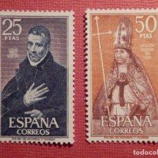 Sellos: SELLO - ESPAÑA - EDIFIL 1961 Y 1962 - BEATO JUAN DE ÁVILA - 1970 - SERIE COMPLETA - 2 VALORES. Lote 75756955