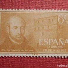 Sellos: SELLO - ESPAÑA - EDIFIL 1167 - IV CENTENARIO MUERTE SAN IGNACIO DE LOYOLA - 60 CTS. - 1955. Lote 75757123