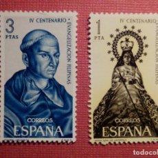 Sellos: SELLO - ESPAÑA - EDIFIL 1693 Y 1694 - EVANGELIZACIÓN DE FILIPINAS - 1 Y 3 PTS. - 1955. Lote 75793383