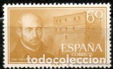 1955 EDIFIL 1167** NUEVO SIN CHARNELA. LUJO. PROCEDENTE DE LA SERIE 1166/68 (Sellos - España - II Centenario De 1.950 a 1.975 - Nuevos)