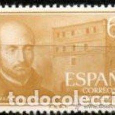 Sellos: 1955 EDIFIL 1167** NUEVO SIN CHARNELA. LUJO. PROCEDENTE DE LA SERIE 1166/68. Lote 195389615