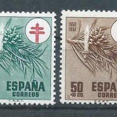Sellos: R12/ ESPAÑA NUEVOS ** 1950, EDF. 1084/87, CAT. 5,35 €, PRO TUBERCULOSOS. CRUZ DE LORENA EN ROJO. Lote 76183687