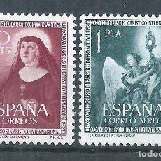 Sellos: R12/ ESPAÑA NUEVOS ** 1952, EDF. 1116/17, CAT. 7,50 €, XXXV CONG. EUCARISTICO INTER. EN BARCELONA. Lote 76184003