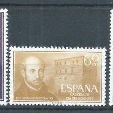 Sellos: R12/ ESPAÑA NUEVOS ** 1955, EDF. 1166/68, CAT. 5,25 €, IV Cº MUERTE DE SAN IGNACIO DE LOYOLA. Lote 76269775