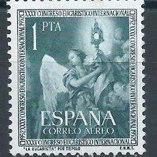 Sellos: R12.G2/ ESPAÑA NUEVOS * , 1952, EDF. 1117,CAT. 5,5€, XXXV CONG. EUCARISTICO INTERNACIONAL DE B.... Lote 173892055