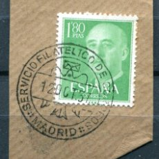 Sellos: EDIFIL 1156. FRONTAL 1'80 FRANCO MATASELLO FRANQUEO FILATÉLICO MADRID. Lote 77249845