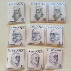 Sellos: SELLOS NUEVOS 1758/60: NUEVOS LITERATOS ESPAÑOLES VALLE INCLÁN - CARLOS ARNICHES- BENAVENTE. Lote 77397193