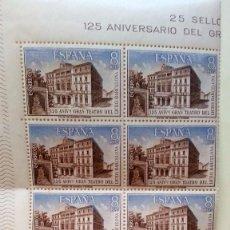 Sellos: ESPAÑA 1972 GRAN TEATRO DEL LICEO SERIE BLOQUE DE 10 SELLOS - 2114. Lote 77411201