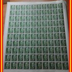 Sellos: ESPAÑA PLIEGO DE 100 SELLOS NUEVOS AÑO 1955 FRANCO 70 CENTIMOS . Lote 95669564