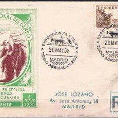 Sellos: 1956.- MADRID INTERIOR. Lote 77797769