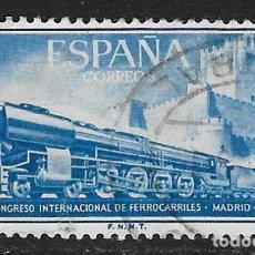 Sellos: ESPAÑA. EDIFIL Nº 1237 USADO Y DEFECTUOSO. Lote 78437589