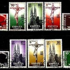 Sellos: ESPAÑA 1960- EDI 1280/1289 (SERIE: CONGRESO INTERNACIONAL DE FILATELIA) USADOS. Lote 194220761