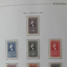 Sellos: ESPAÑA EDIFIL 1075/1082 NUEVOS** SIN FIJASELLOS LUJO CENTENARIO DEL SELLO ESPAÑOL 1950. Lote 79490949