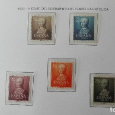 Sellos: EDIFIL 1092/1096 ISABEL LA CATOLICA. Lote 79491445