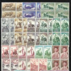 Sellos: ESPAÑA SELLOS NUEVOS EN BLOQUES DE 4. AÑO 1960 TEMA: FIESTA NACIONAL. TAUROMAQUIA.. Lote 80118069