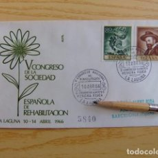 Sellos: FDC ESPAÑA 1966 V CONGRESO DE LA SOCIEDAD ESPAÑOLA DE REHABILITACION 5840. Lote 80359849