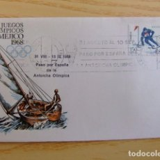 Sellos: FDC ESPAÑA 1968 JUEGOS OLIMPICOS MEJICO 1968. Lote 80359969