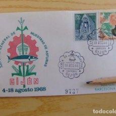 Sellos: FDC ESPAÑA 1968 XII FERIA DE MUESTRAS DE ASTURIAS 9727. Lote 80360321