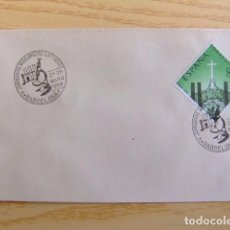 Sellos: FDC ESPAÑA 1959 V JORNADAS BIOQUIMICAS LATINAS BARCELONA. Lote 80360745