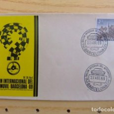 Sellos: FDC ESPAÑA 1969 SALON INTERNACIONAL DEL AUTOMOVIL BARCELONA. Lote 80360889