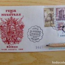 Sellos: FDC ESPAÑA 1968 FERIA DE MUESTRAS DE BILBAO 1665. Lote 80361153