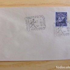 Sellos: FDC ESPAÑA 1962 PONGA NUMERO DE DISTRITO POSTAL BARCELONA. Lote 80361265