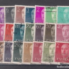 Sellos: ESPAÑA 1143/63 LOTE DE 25 SERIES USADA, GENERAL FRANCO,. Lote 80878663