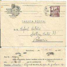 Sellos: MINISTERIO DE TRABAJO. CASTILLO LA MOTA. 40CTS. 18 DE ENERO DE 1951. Lote 80977864