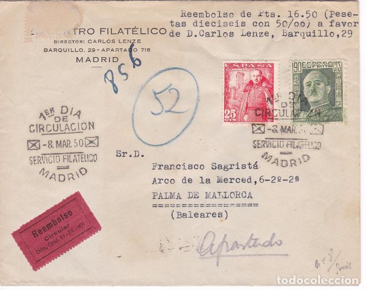 F15-76- CARTA REEMBOLSO MADRID - PALMA MALLORCA 1950.LUJO (Sellos - España - II Centenario De 1.950 a 1.975 - Cartas)