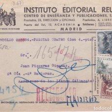 Sellos: F15-75- CARTA PUBLICITARIA REEMBOLSO MADRID - AERÓDROMO DE LOS LLANOS ALBACETE. DEVUELTO.1945. Lote 82255440