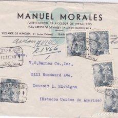 Sellos: F15-2-CARTA CERTICADA BARCELONA-USA 1949.. Lote 82320936