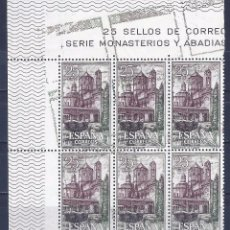 Sellos: EDIFIL 1494 REAL MONASTERIO DE SANTA MARÍA DE POBLET 1963 (VARIEDAD...GRAN FALLO EN IMPRESIÓN) LUJO.. Lote 82465296