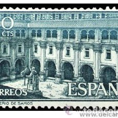 Sellos: 1960 EDIFIL 1322** NUEVO SIN CHARNELA. LUJO. MONASTERIO DE SAMOS. Lote 180243707