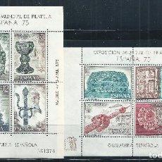 Briefmarken - R15.G10.B1/ ESPAÑA 2252/53 ** MNH, ESPAÑA 75 - 84417184
