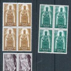Sellos: R15.BLOCK_03/ ESPAÑA 1192/94 ** MNH, AÑO 1965, CAT. 4,60€. Lote 84418884